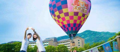 特別キャンペーン!台湾東海岸の旅【期間終了】
