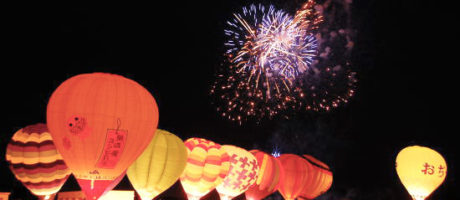 小千谷花火気球写真